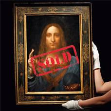 Carousel image 6f29091be5c17154530c salvator sold