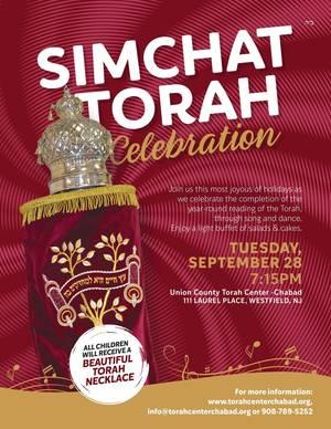 Carousel_image_75d9448ab83e9e3611b7_simchat_torah_celebration