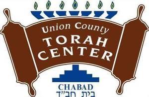 Carousel image 7f11e6669087caca554f uc torah center