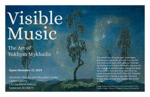 Visible Music Exhibit.png