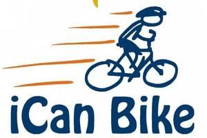 Carousel_image_8cc762dbb58a63e2e2df_bea19464ac6d9ee5e1c7_ican_bike