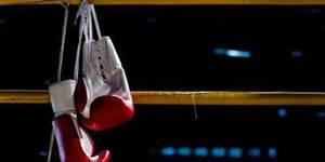 Carousel_image_93ca270136fbc17a0b29_boxing_gloves