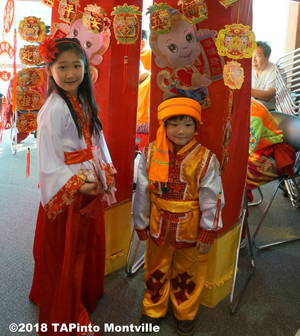 At the library's 2016 lunar new year celebration ©2018 TAPinto Montville