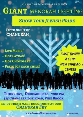 Carousel_image_a25ff46bef849d166b68_chabad_menorah_lighting_2019_at_new_location
