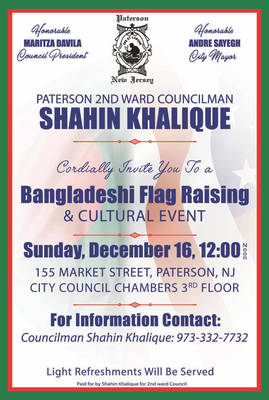 Carousel_image_b26f3680278f5e7d1da5_bangladeshi