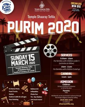 PurimCarnival2020Flyer.jpg
