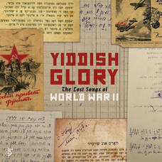 Carousel_image_bfedc5f9a0087cbef632_yiddish_glory_cd_cover_hi_res