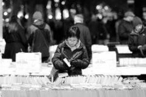 Asian Literature240.jpg