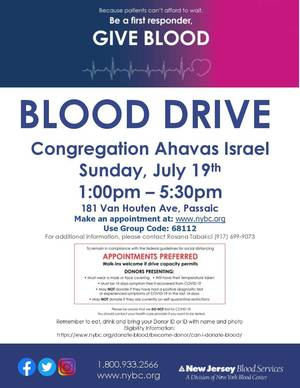 Carousel_image_ccddfc20c2ea91c6e105_ahavas_israel_7-19_blood_drive_flyer_njbs_first_responder_passaic-page-001