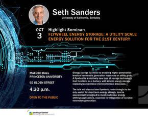 Highlight Seminar Series: Seth Sanders