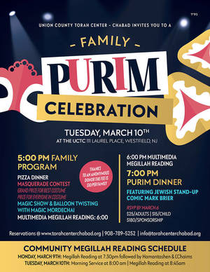 UCTC Chabad Purim Celebration 2020.jpg
