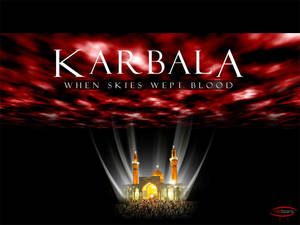 Carousel_image_f2f6027fcfaf401122fc_imam_husain