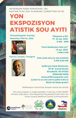 Art Exhibit Haitian Kreyol.png