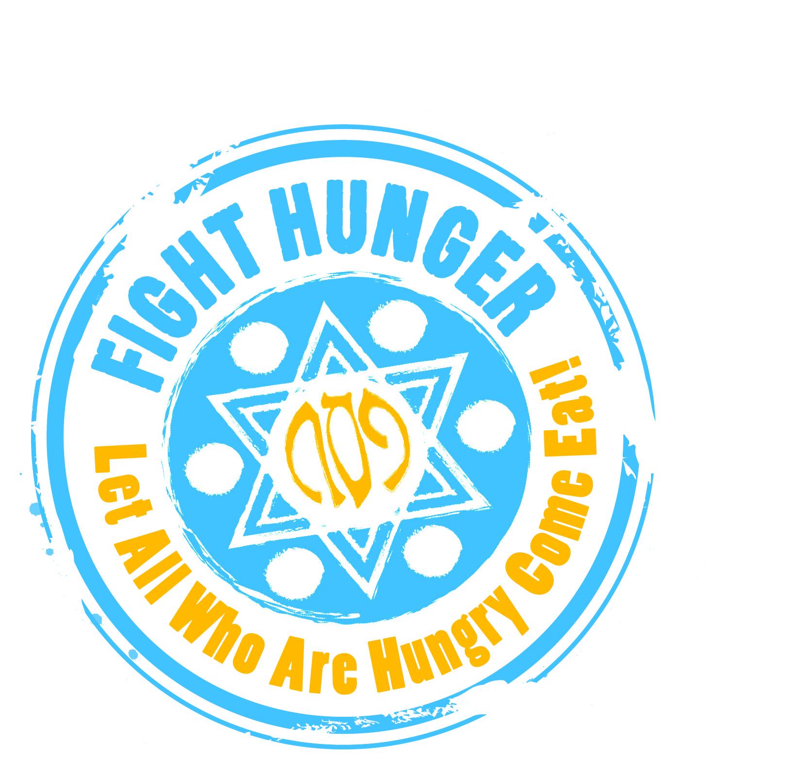 64ad773c15a52a6a2e8c_hunger_logo.jpg