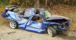 1c57780df937da79eddf_04cf93dc9f05c66f1ccc_crash.jpg