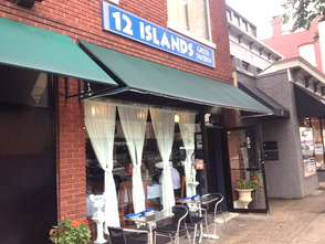 12 Islands Greek Taverna Makes its Debut, photo 1