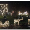 Small_thumb_576745edd49bf82d700c_holiday-lights