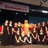 Small_thumb_7001100598f26fce6307_choir_group_photo__2014
