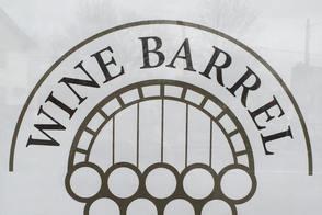 Carousel_image_2b663ee9c66e9d4abd80_943df4ee141d72267214_wine_barrel_1