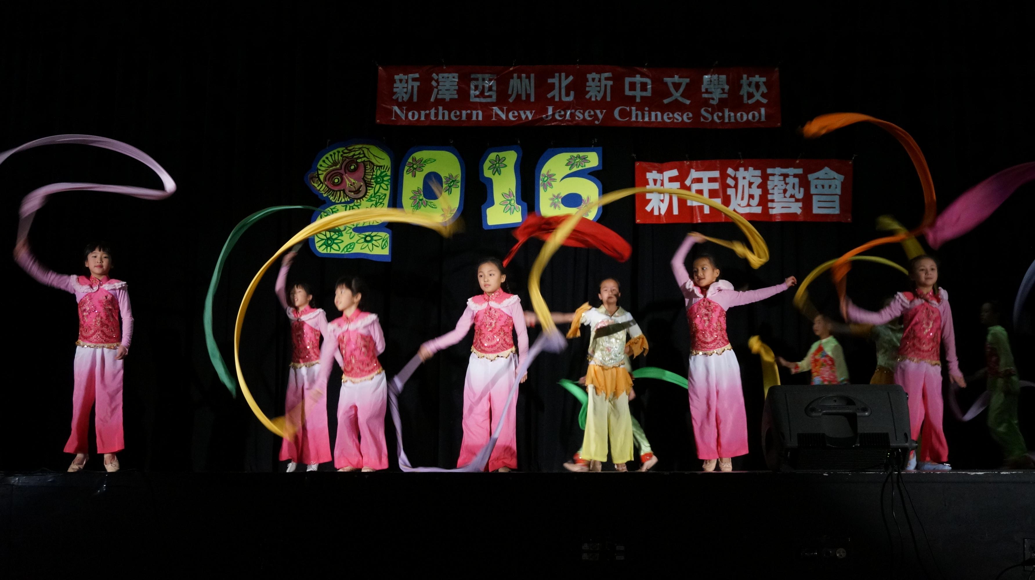 0bc0b75fc97bdb7b8340_aaa_Chinese_New_Year_pix_1.JPG