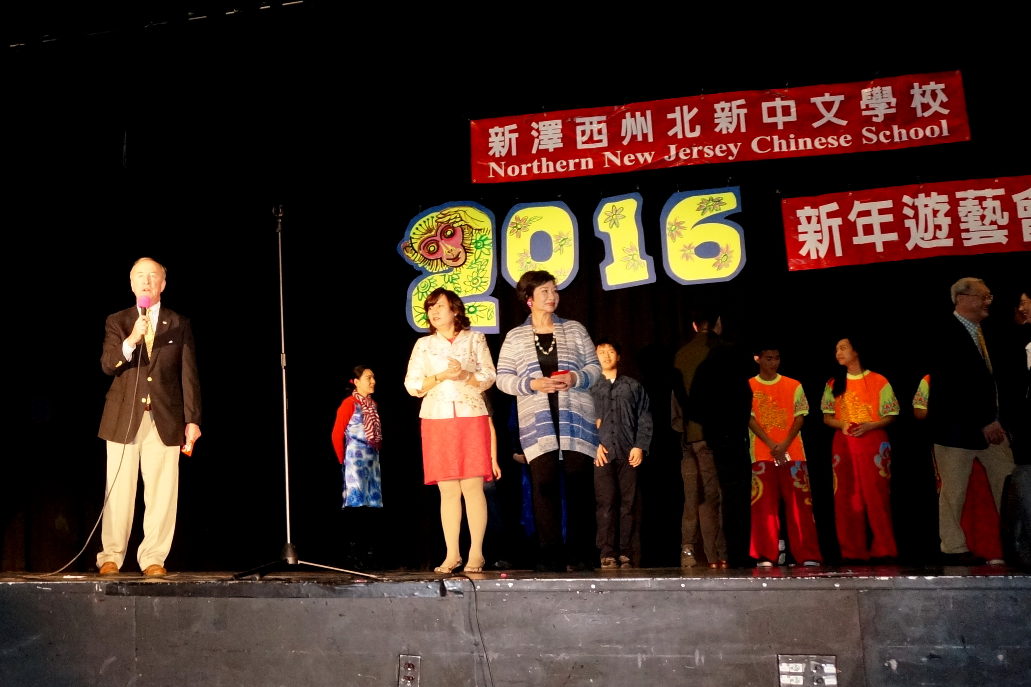 9bca4f778319ababbfa0_aaa_Chinese_New_Year_pix_055.JPG