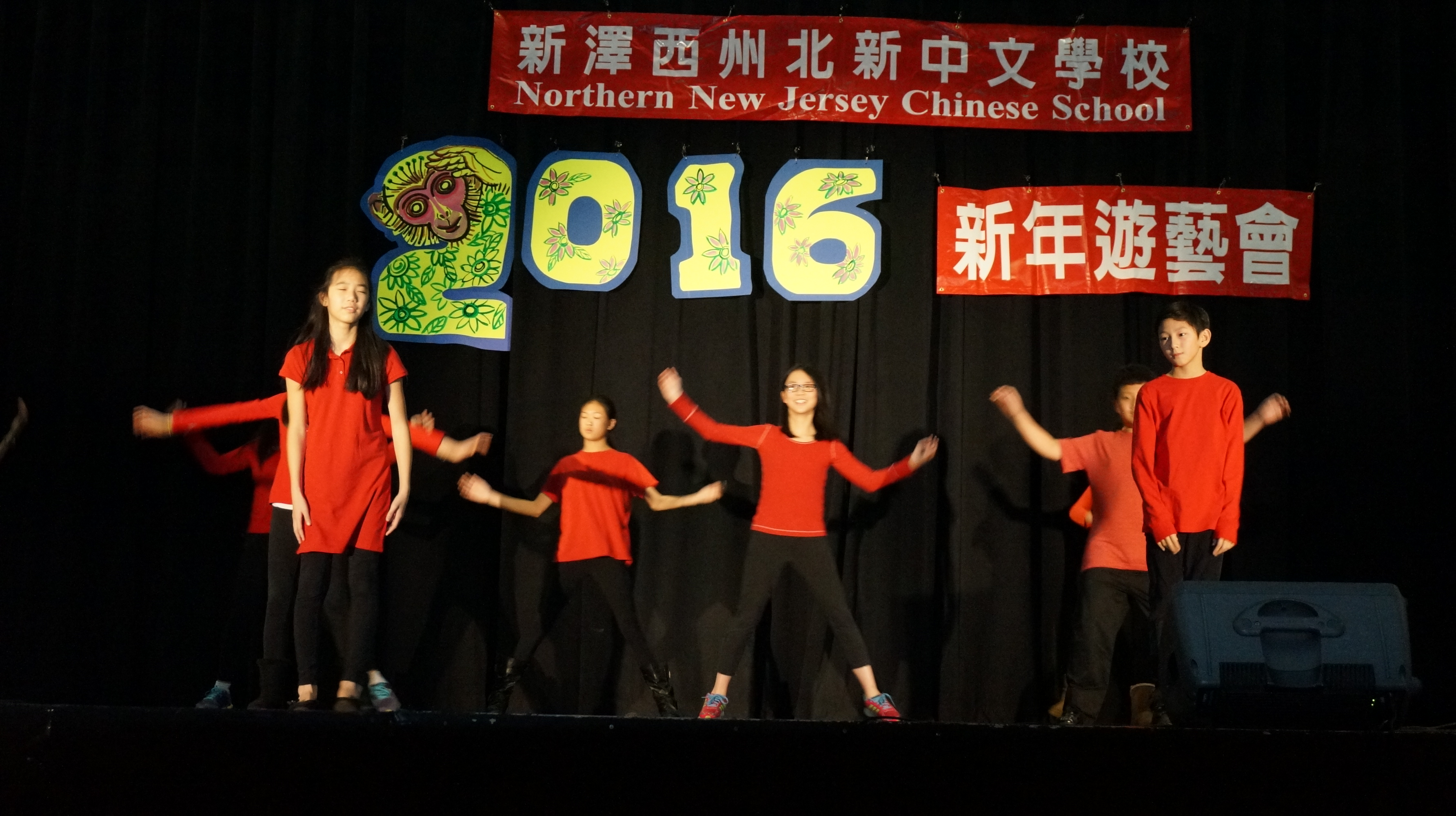 c7a475cadfc78e636caf_aaa_Chinese_New_Year_pix_221.JPG