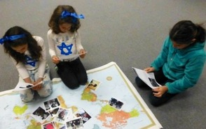 Chai Center for Jewish Life School Now Accepting Registrations , photo 1