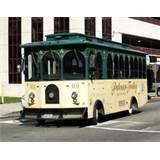 0a03ab938cd1be08caec_trolley.jpg