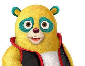 Special Agent OSO: The Living Holiday Lights Special