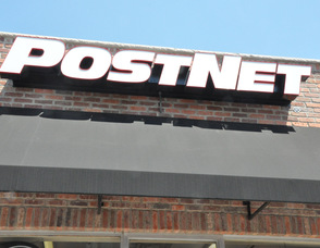 PostNet Store 129 is located on Route 15 South and Bowling Green Parkway (Suite 13) in Lake Hopatcong.