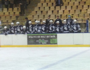 Chatham Ice Hockey