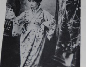In Costume and In Character