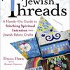 Small_thumb_086c1f2345e008bd10ad_jewish_threads_1_8-10