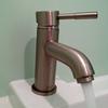 Small_thumb_e8e8819a92f290a009c1_water_faucet