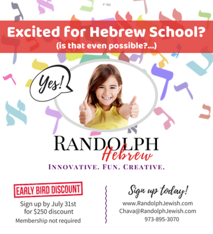 Top_story_292b5b89d2ef2e58c6d7_hebrew_school_ad__1_