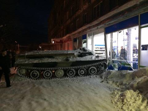 Top_story_2a227fc61f2f5206102d_russiantank