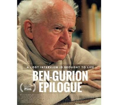 Top_story_32fc1e3a5bec4152f9ce_ben_gurion_epilogue