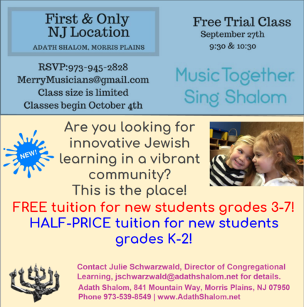 Top story 3ba86e519dd537069618 adathshalom religiousschool musictogether