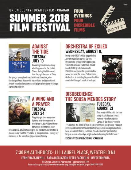 Top story 6fc1df4eccac10921f73 summer movie series flyer 1