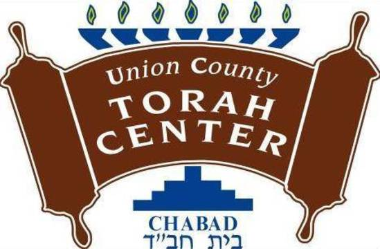 Top story 886c7c60659472bf1abd uc torah center