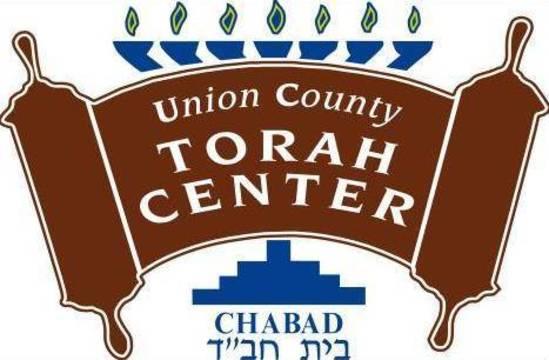 Top story bf19e4a5b84fd49ab172 uc torah center
